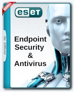 ESET Endpoint Security / Antivirus 6.5.2094.1 RePack by KpoJIuK [Ru/En]