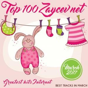 VA - Top 100 Зайцев нет. Март