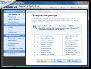 WinASO Registry Optimizer 5.3.0.0 RePack by tolyan76 [Ru]
