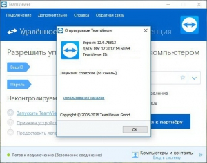 TeamViewer 12.0.75813 Free   Enterprise   Premium RePack (& Portable) by D!akov [Multi/Ru]