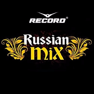 Сборник - Record Russian Mix Top 100 March