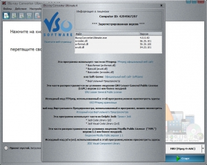 VSO Blu-ray Converter Ultimate 4.0.0.60 [Multi/Ru]