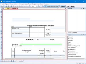 Form Pilot Office 2.53 [Ru]