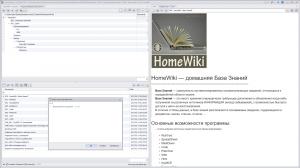 HomeWiki 1.0.2 Portable [Ru/En]