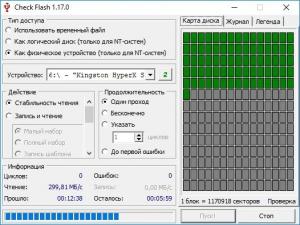 Check Flash 1.17.0 [Ru/En]