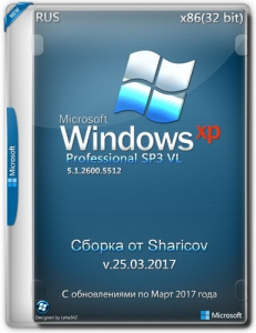 Windows XP Pro SP3 VL Ru x86 by Sharicov (v.25.03.2017) [Ru]