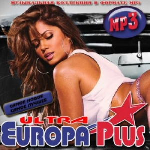 VA - Europa Plus Ultra
