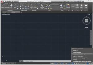 Autodesk AutoCAD 2018.0.1 x86-x64 RUS-ENG