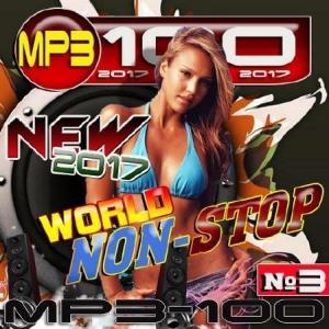Сборник - World Non-Stop №3
