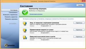 Symantec Endpoint Protection 14.3 RU1 (refresh) (14.3.3385.1000) [Ru/En]