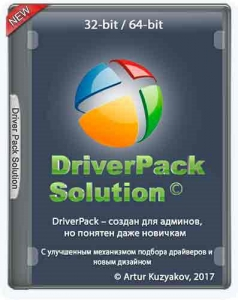 DriverPack Solution 17.7.73.6 [Multi/Ru]