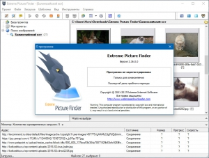 Extreme Picture Finder 3.42.6.0 RePack by вовава [Ru/En]