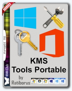 KMS Tools Portable 07.08.2017 by Ratiborus [Multi/Ru]