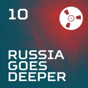 Bobina - Russia Goes Deeper 001-010