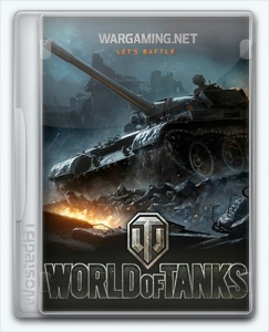 World of Tanks [Ru] (1.10.0.2.461) License [HD + SD]