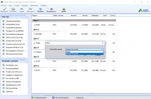 AOMEI Partition Assistant Technician Edition 8.7 RePack (& Portable) by elchupacabra [Multi/Ru]