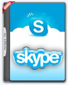 Skype 8.74.0.152 RePack (& Portable) by elchupacabra [Multi/Ru]