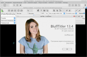 BluffTitler Ultimate 15.0.0.1 RePack (& Portable) by TryRooM [Multi/Ru]