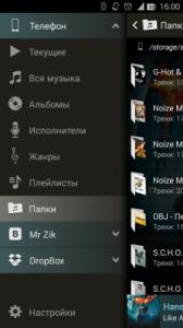 Stellio Player Premium 4.966