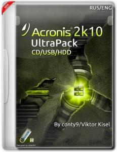 UltraPack 2k10 7.25 [Ru/En]