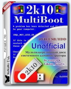 MultiBoot 2k10 7.25 Unofficial [Ru/En]