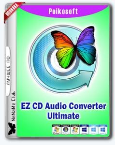 EZ CD Audio Converter 9.5.1.1 RePack (& Portable) by elchupacabra [Multi/Ru]
