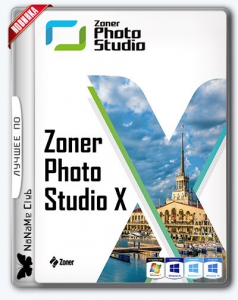 Zoner Photo Studio X 19.2009.2.276 RePack by KpoJIuK [Ru/En]