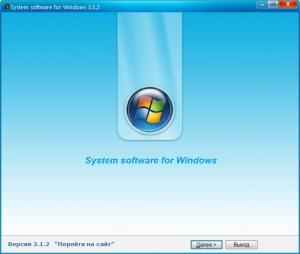 System software for Windows v.3.1.2 [Ru]