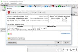 FreeFileSync 10.13 [Multi/Ru]