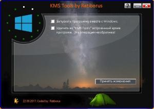KMS Tools Portable 22.09.2017 by Ratiborus [Multi/Ru]