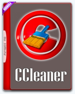 CCleaner 5.54.7088 Free/Professional/Business/Technician Edition RePack (& Portable) by KpoJIuK [Multi/Ru]