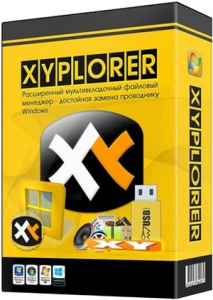 XYplorer 20.90 RePack (& Portable) by TryRooM [Multi/Ru]