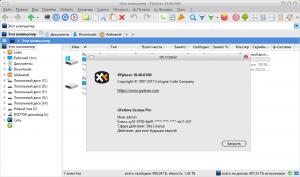 XYplorer 21.10 RePack (& Portable) by TryRooM [Multi/Ru]