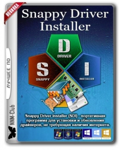 Snappy Driver Installer R1909 | Драйверпаки 19.12.5 [Multi/Ru]