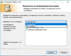 Textify 1.8.6 + Portable [En]