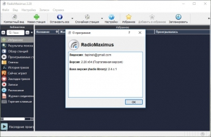 RadioMaximus 2.26 RePack (& Portable) by elchupacabra [Multi/Ru]