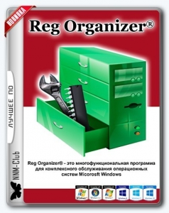 Reg Organizer 8.55 RePack (& Portable) by TryRooM [Multi/Ru]