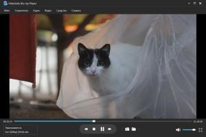 VideoSolo Blu-ray Player 1.0.18 RePack by вовава [Ru/En]
