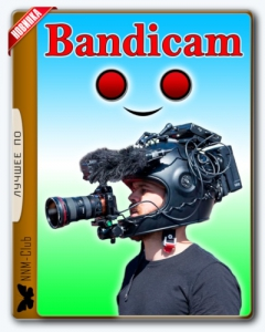 Bandicam 4.6.4.1728 RePack (& portable) by KpoJIuK [Multi/Ru]