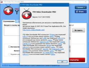 YouTube Video Downloader PRO 5.9.5 (20180315) RePack by вовава [Ru/En]