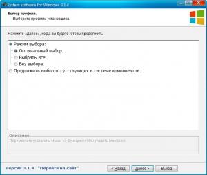 System software for Windows v.3.4.0 [Ru]