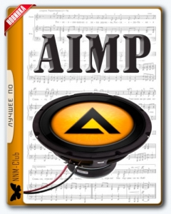 AIMP 4.70 build 2221 RePack (& Portable) by elchupacabra [Multi/Ru]