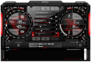 MSI Afterburner 4.6.3 [Multi/Ru]