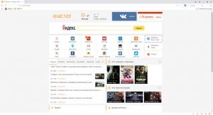 UC Browser 7.0.185.1002 [Multi/Ru]