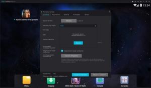 Nox App Player 6.0.2.0 [Multi/Ru]