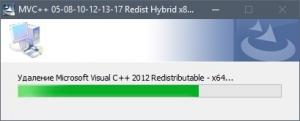 Microsoft Visual C++ 2005-2008-2010-2012-2013-2019 Redistributable Package Hybrid x86 & x64 (15.09.2020) [Ru]