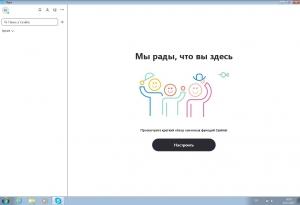 Skype 8.77.0.97 [Multi/Ru]