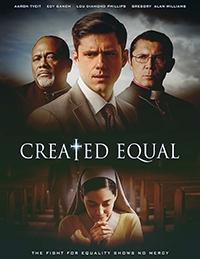 Созданы равными