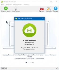 4K Video Downloader 4.4.3.2265 RePack by вовава [Ru/En]