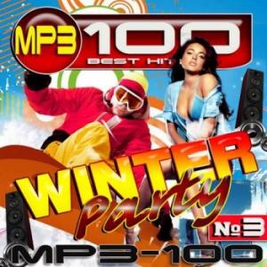 Сборник - Winter party №3